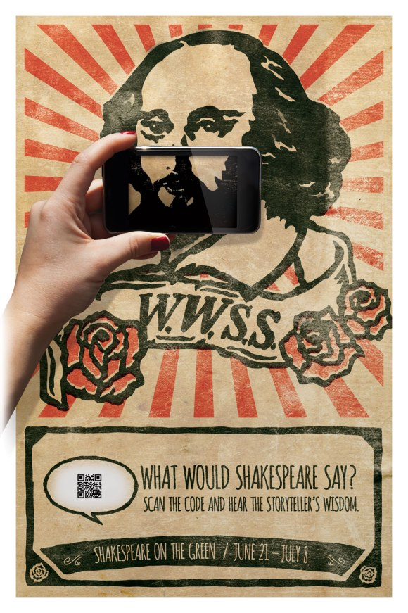 shakespeare-poster-phone